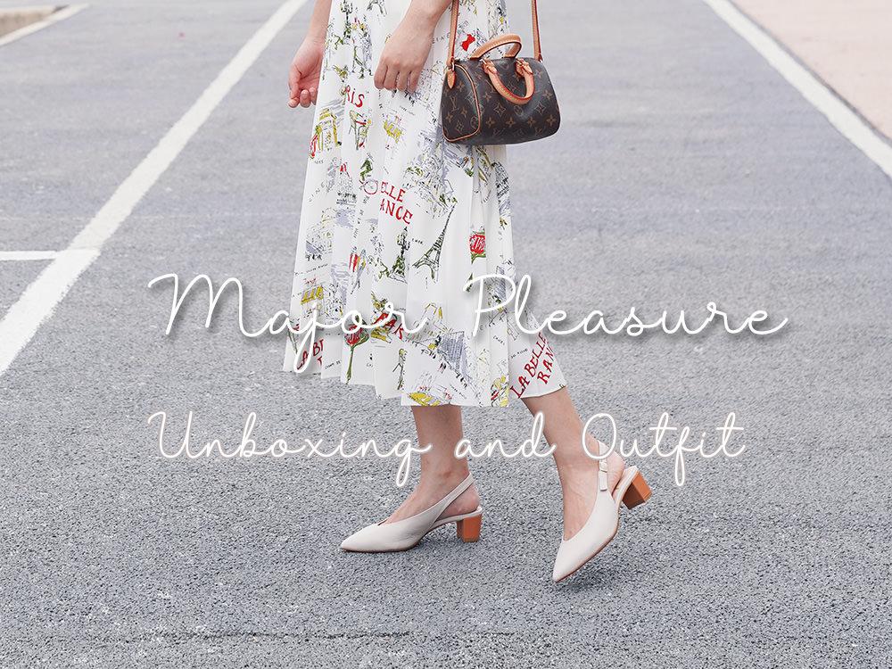【Unboxing】Major Pleasure女子鞋研究室開箱!MIT真皮手工製鞋,2雙超美的春夏鞋款推薦~