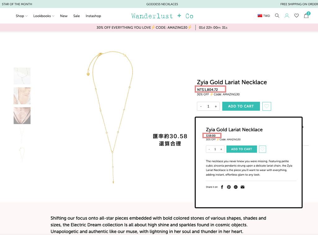 Screenshot_2019-10-22 Zyia Gold Lariat Necklace(1).jpg