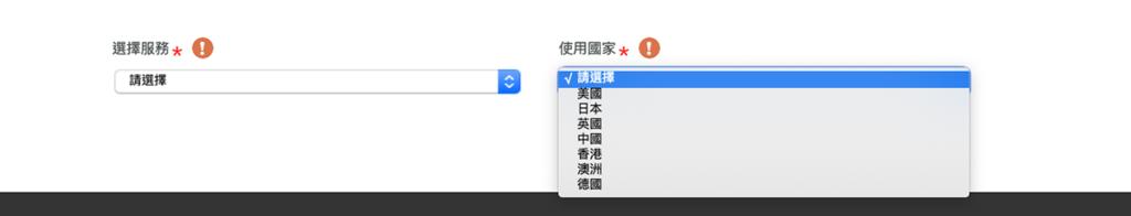 螢幕快照 2019-10-09 下午10.29.11(2).png