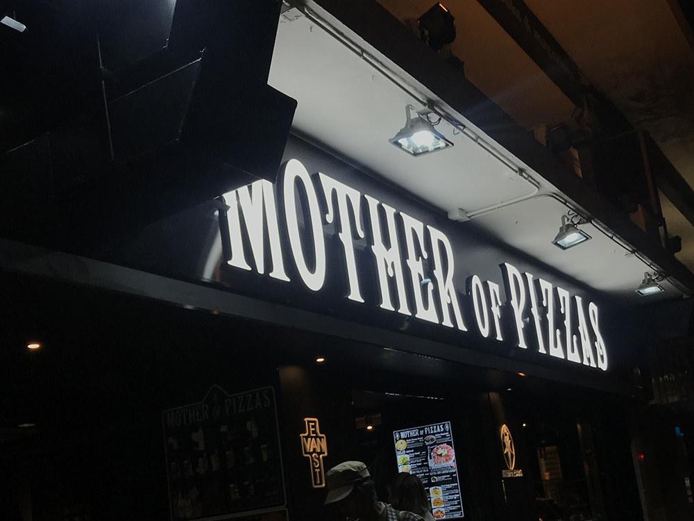 【Travel】香港吃貨行:銅鑼灣 Mother of Pizzas 據說是香港最好吃的披薩!