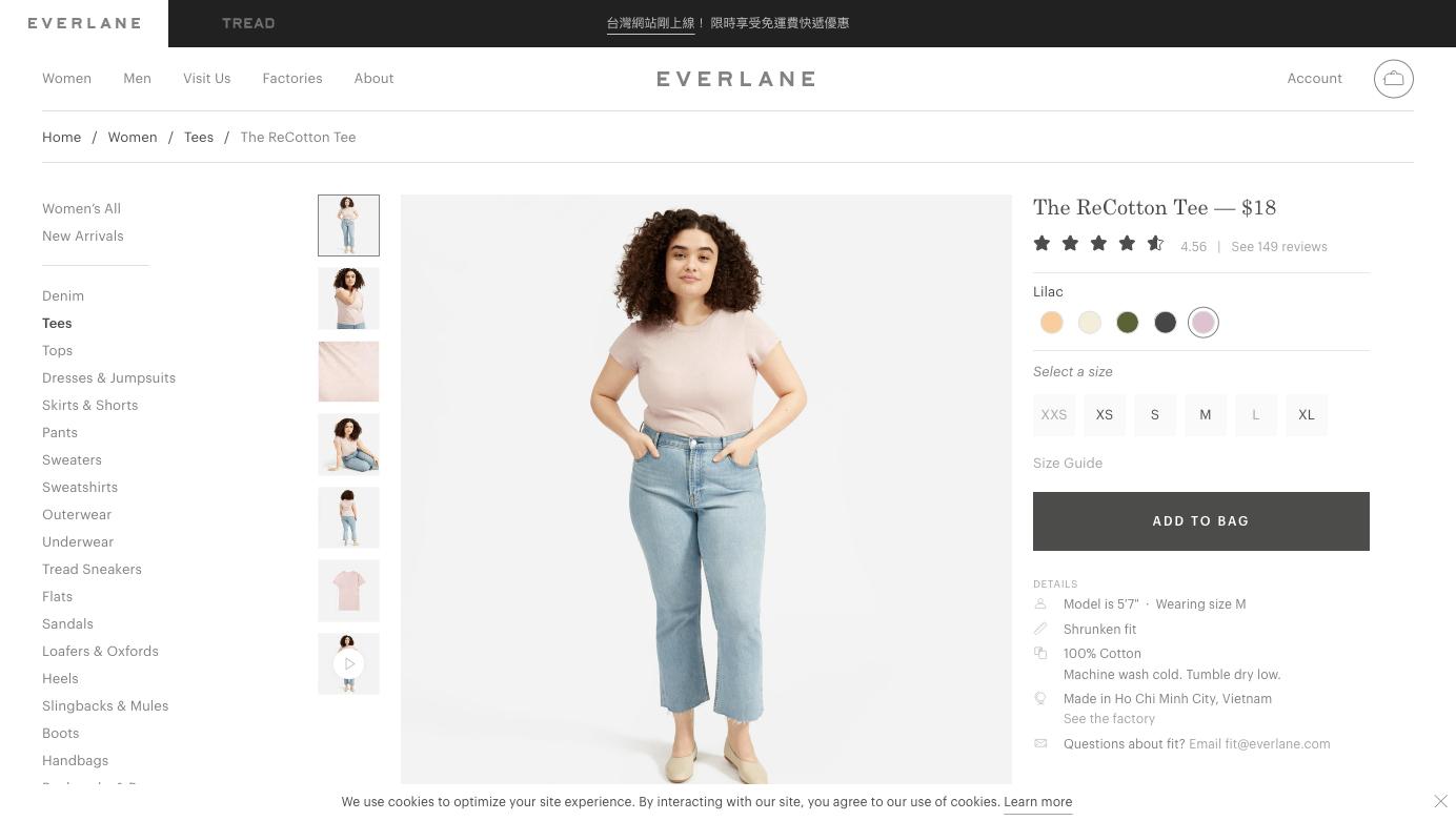 screenshot-www.everlane.com-2019.07.22-13-20-57.png