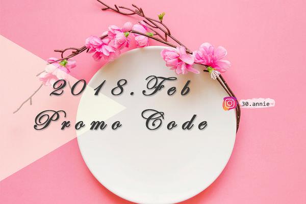 ┃Promo code┃2018.2月歐美購物網站 折扣碼分享(asos,LOFT,Moda Operandi,Mytheresa,Forward,Mankind,Beautylish)